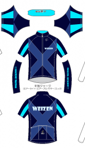 weizen_12